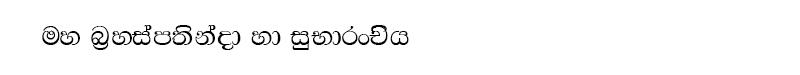 maha-brahaspathinda-haa-subharanchiya