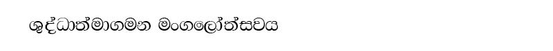 shuddthma-mangalyaya